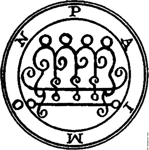 File:009-Seal-of-Paimon-q100-1363x1371.jpg