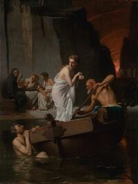 Psyche in Hades