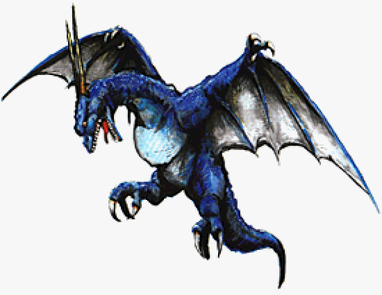 File:BlueDragon.png