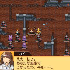 File:NamcoChronicleScreen1.jpg