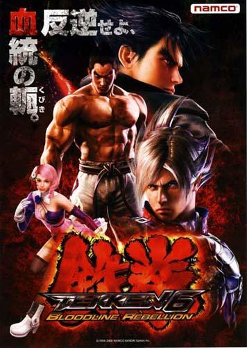 Fighting Edition: Tekken 6 / Tekken Tag Tournament 2 / SoulCalibur V