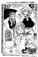 Chapter88