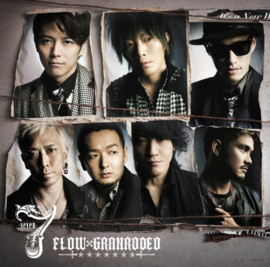 7 -seven - CD Cover Limited