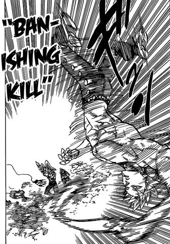 Файл:Ban using Banishing Kill.png