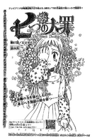 Chapter97