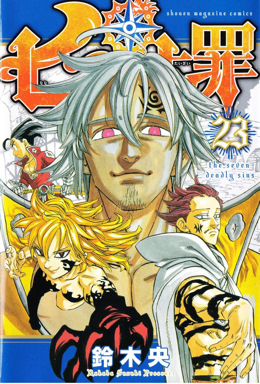 Volume 23 nanatsu no taizai wiki fandom powered by wikia - Nanatsu no taizai wiki ...