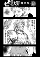 Volume 10 page 1