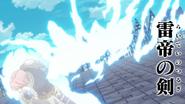 Gilthunder using Sword of the Thunder Emperor