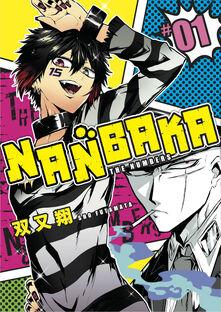 Manga vol01