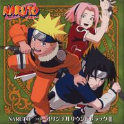 Naruto Original Soundtrack 3