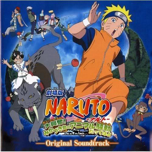Image - Naruto Movie 3 - Guardians of the Crescent Moon Kingdom.jpg | Narutopedia | FANDOM ...