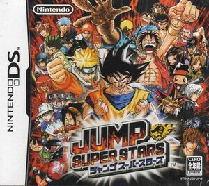 Jump SuperStars
