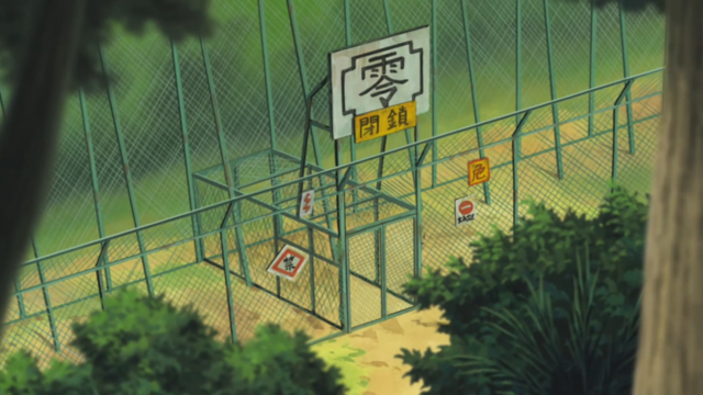 File:Training Ground Zero.png