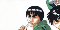 Ninja yang Hebat…!! (volume)