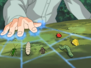 Insect Gathering.PNG