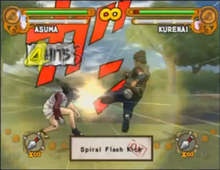 File:Spiral Flash Kick.png