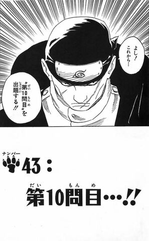 File:Naruto Chapter 43.jpg