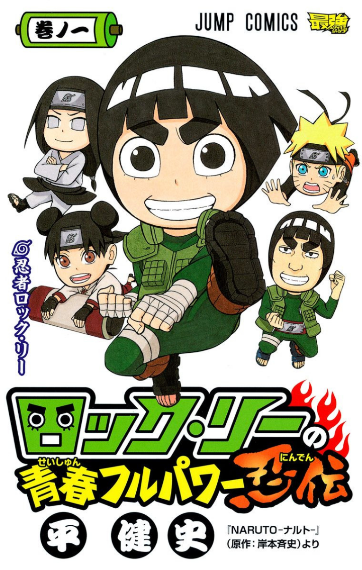 Rock Lee's Springtime of Youth (Chap.vn)
