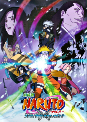 Ninja Clash in the Land of Snow movie poster