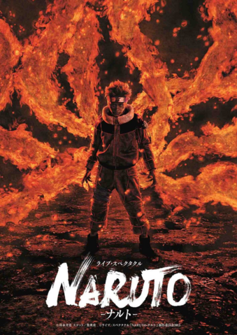 Berkas:Live Spectacle Naruto Poster.png