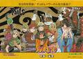 Thumbnail for version as of 22:00, September 27, 2009