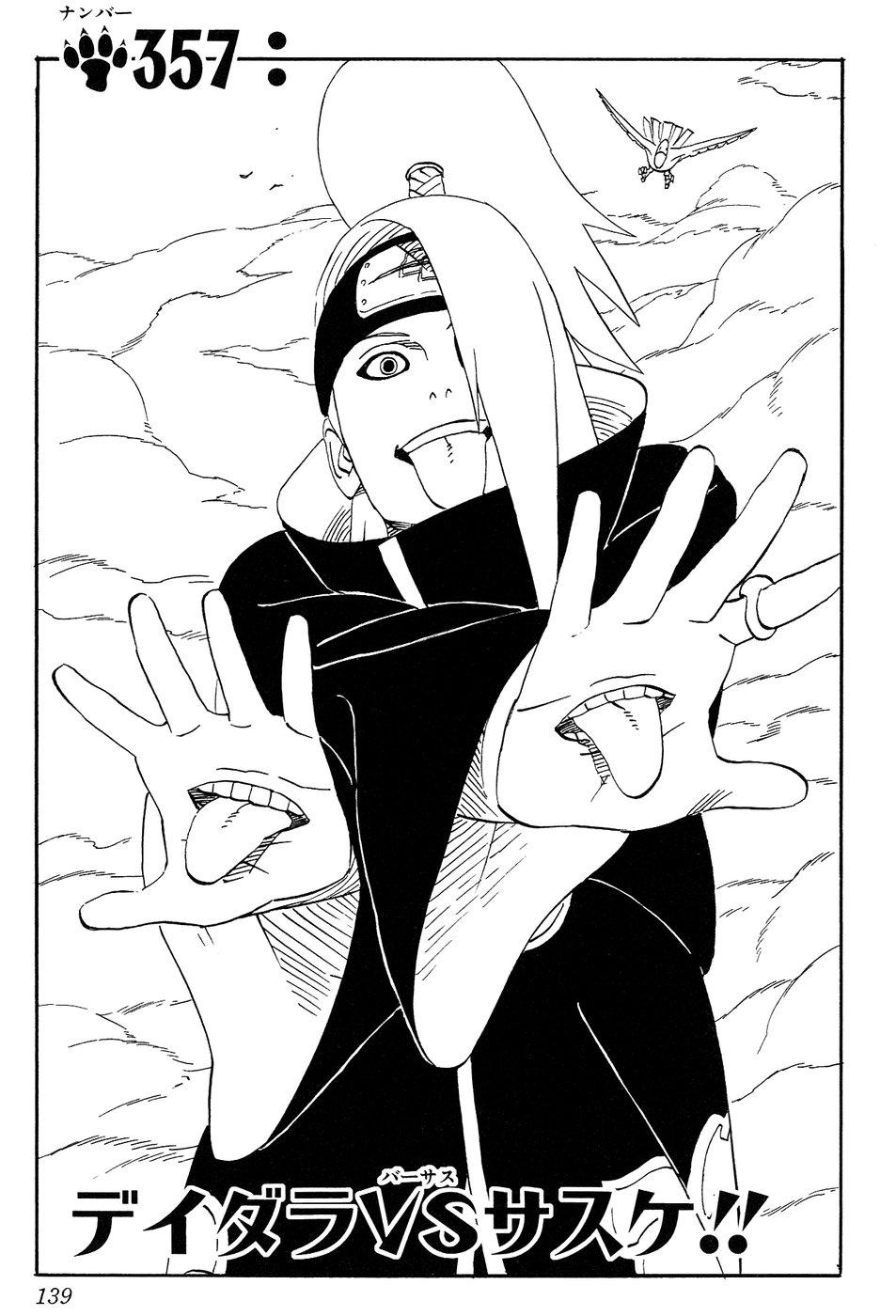 Deidara vs. Sasuke!! | Narutopedia | Fandom powered by Wikia