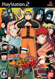 Ultimate Ninja 4 JA