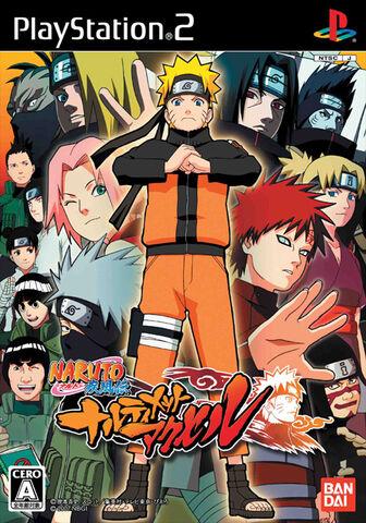 File:Ultimate Ninja 4 JA.jpg