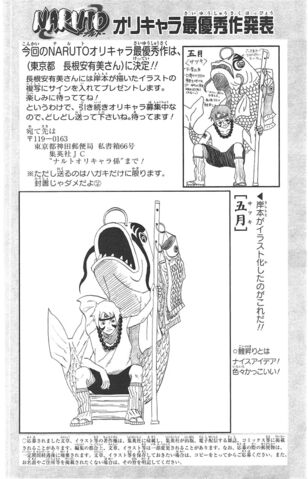 File:Orichara 69.jpg