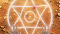 Sensing Hexagram Seal.png