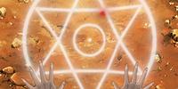 Sensing Hexagram Seal