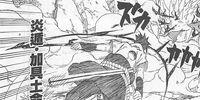 Blaze Release: Kagutsuchi
