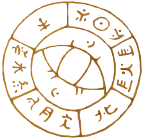 File:Youkai Circle clipped rev 1.png