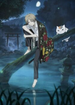 Natsume 1