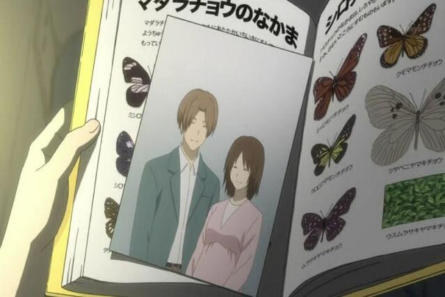 File:Natsume-shi-parents.jpg