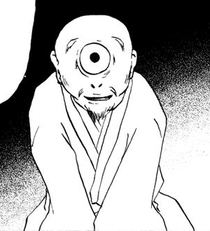 File:Chukyuu one-eyed.png