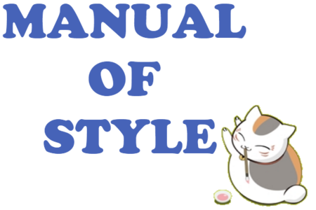 Banner policy-manualofstyle