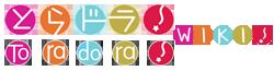 Toradora-wordmark