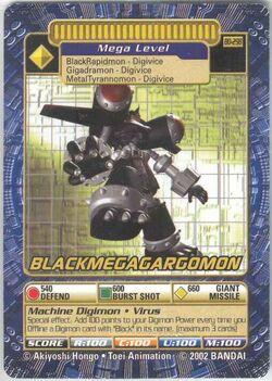 BlackMegaGargomon