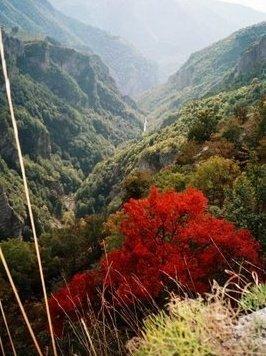 File:- - - boje u kanjonu.jpg