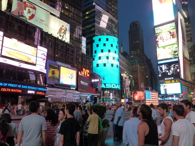 File:Times Square.jpg