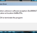 Software Exception 0xc0000417