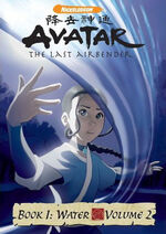 AvatarBook1WaterVolume2