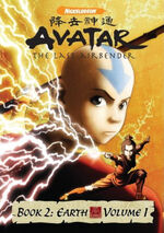 Avatar DVD = Book2EarthVolume1