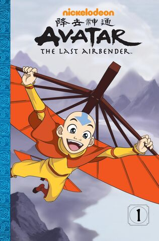 File:Avatar The Last Airbender 1 Book.jpg