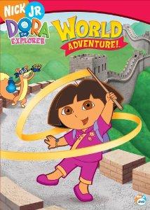 File:Dora the Explorer World Adventure DVD.jpg