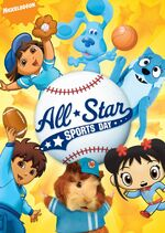 All Star Sports Day DVD