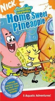 File:SpongebobVHS HomeSweetPineapple.jpg