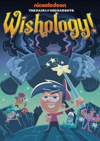 File:Wishology-DVD.jpg