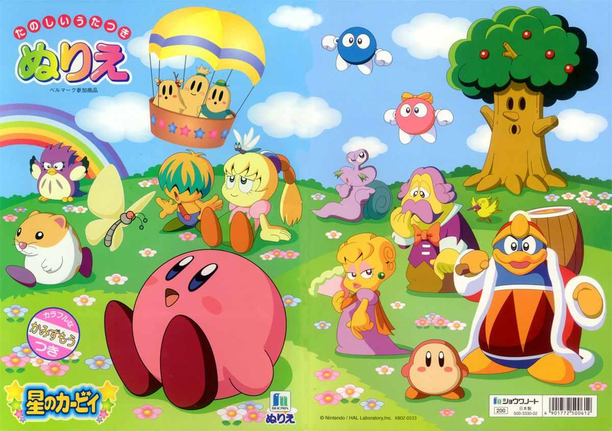 Kirby Right Back At Ya Tiff And Tuff Tuff  Kirby